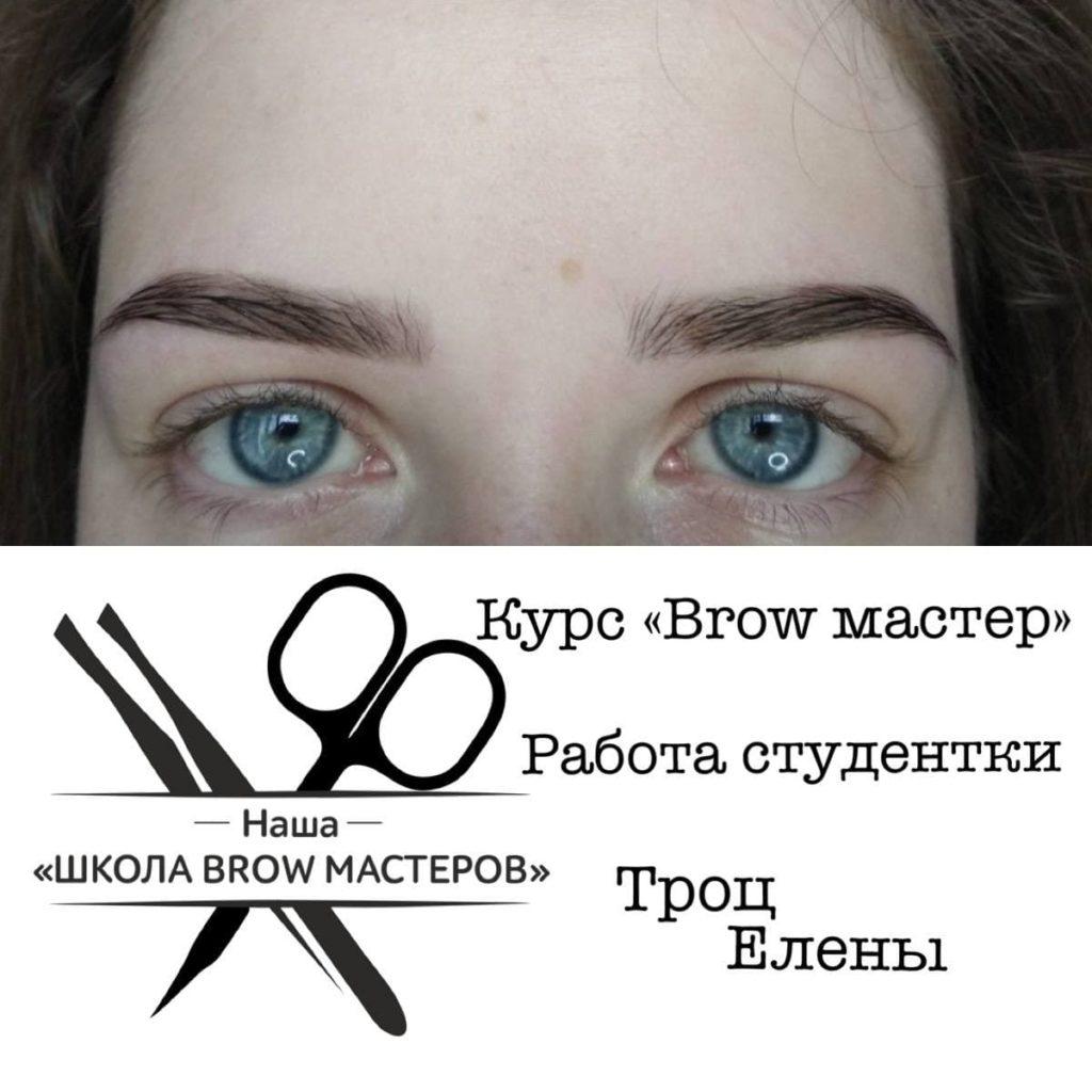 курсы бровистов примеры работы 6