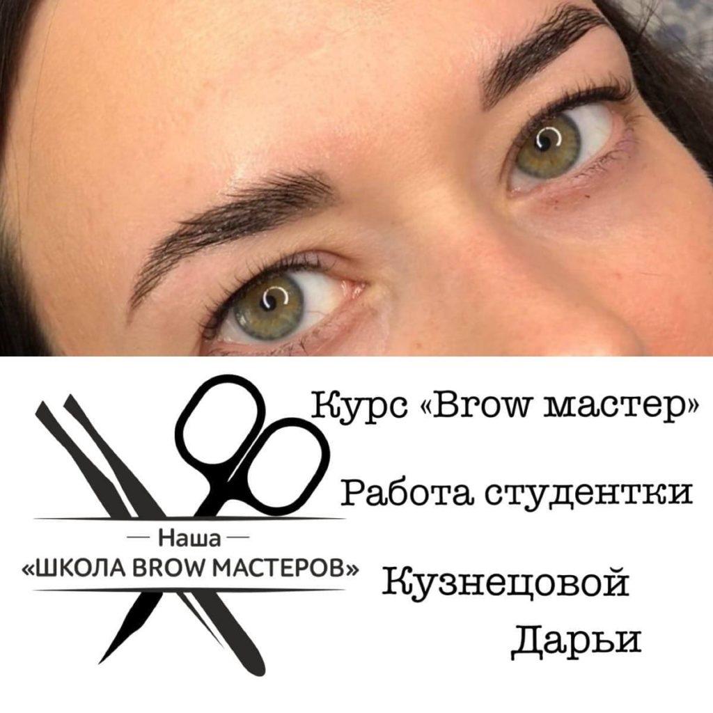 коррекция бровей